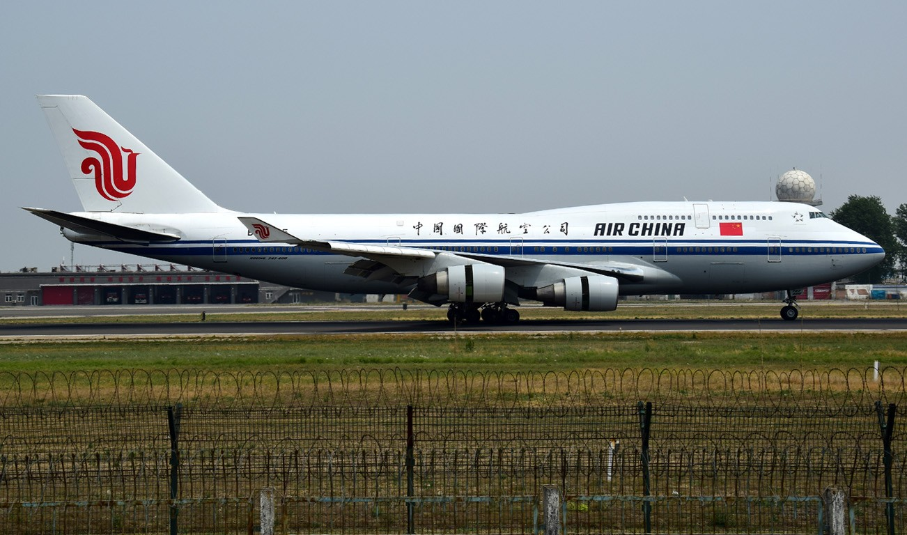 Re:[原创]天气不太好之十八右跑道 BOEING 747-400 B-2445 中国北京首都国际机场