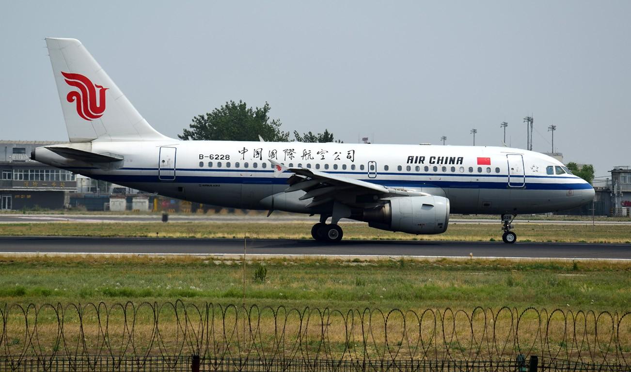 Re:[原创]天气不太好之十八右跑道 AIRBUS A319-100 B-6228 中国北京首都国际机场
