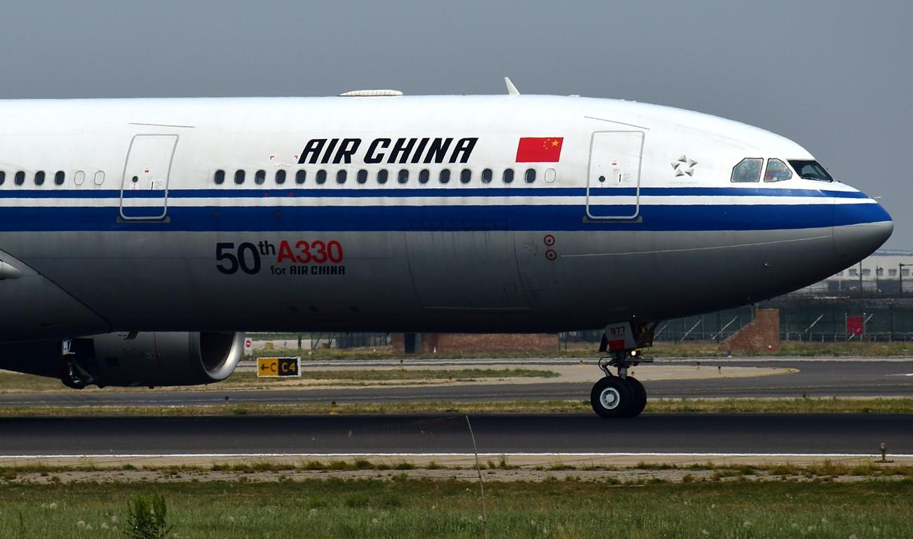 Re:[原创]天气不太好之十八右跑道 AIRBUS A330-300 B-5977 中国北京首都国际机场