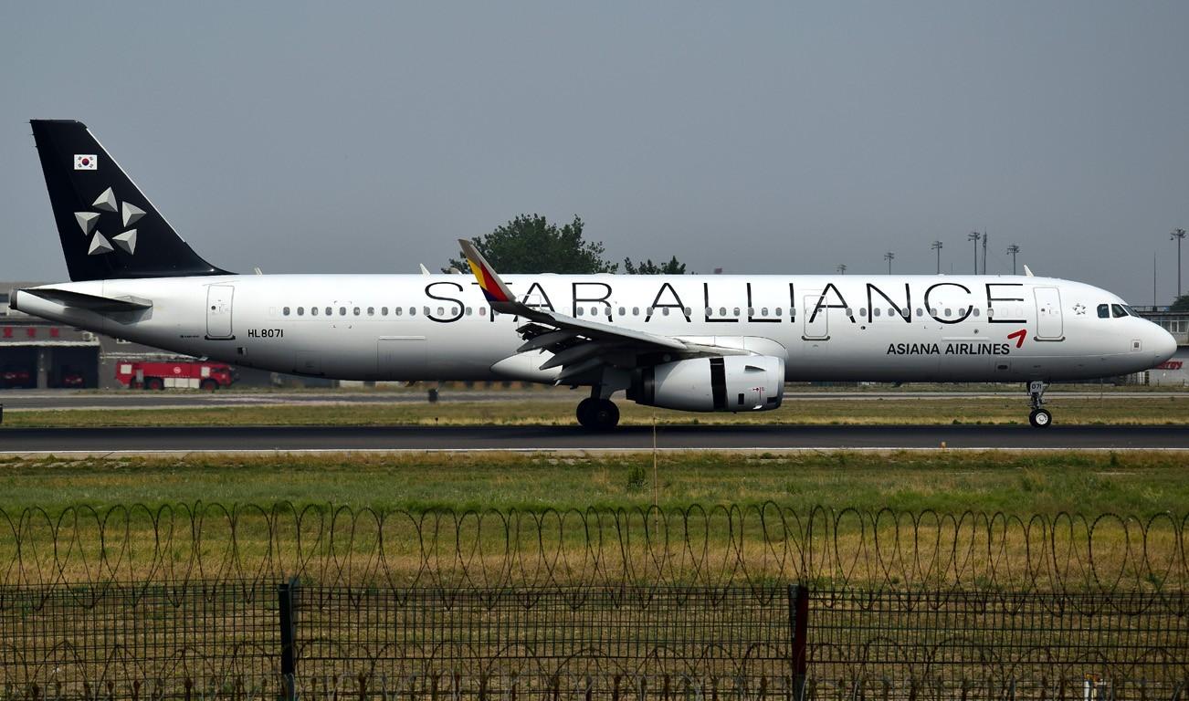 Re:[原创]天气不太好之十八右跑道 AIRBUS A321-200 HL8071 中国北京首都国际机场