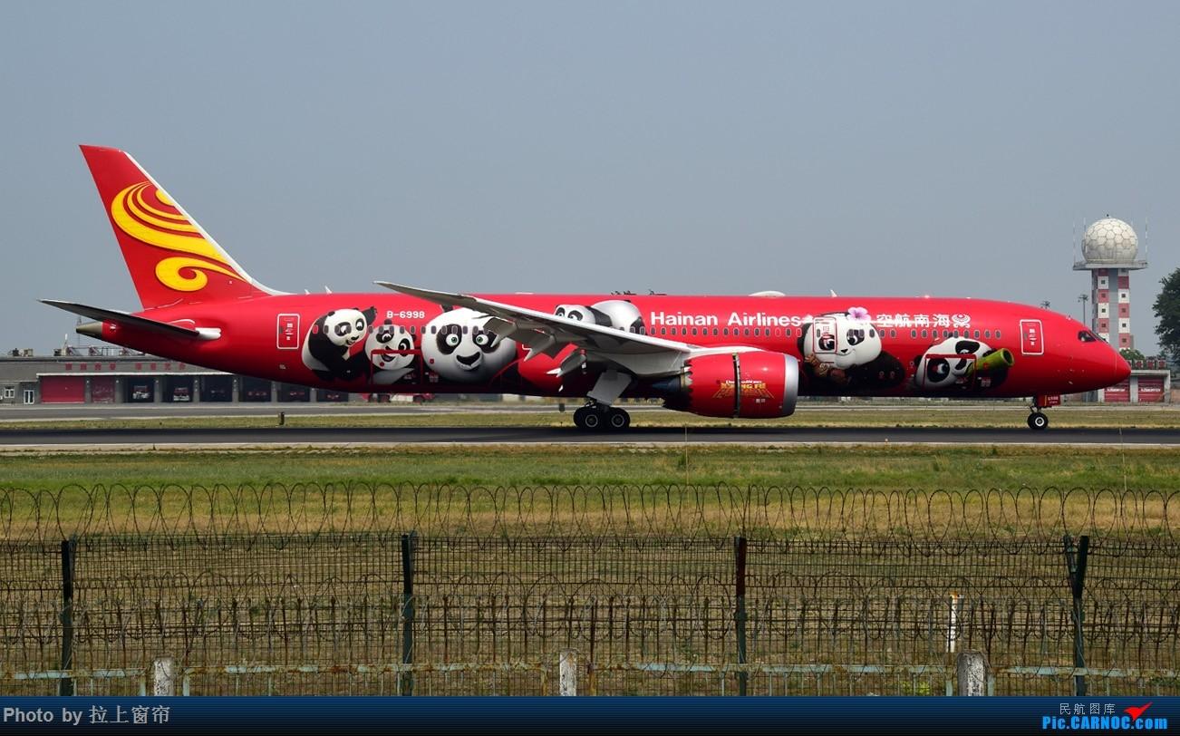 Re:[原创]天气不太好之十八右跑道 BOEING 787-9 B-6998 中国北京首都国际机场