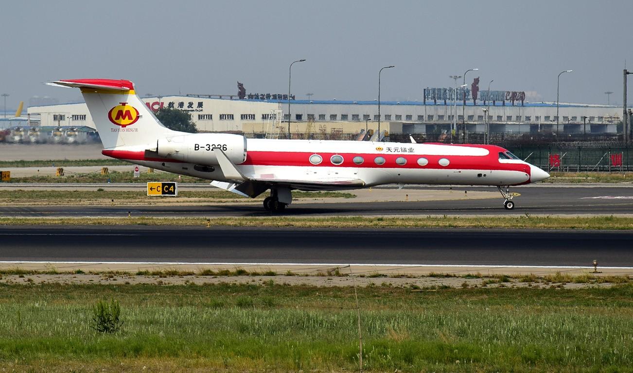 Re:[原创]天气不太好之十八右跑道 GULFSTREAM G550 B-3226 中国北京首都国际机场