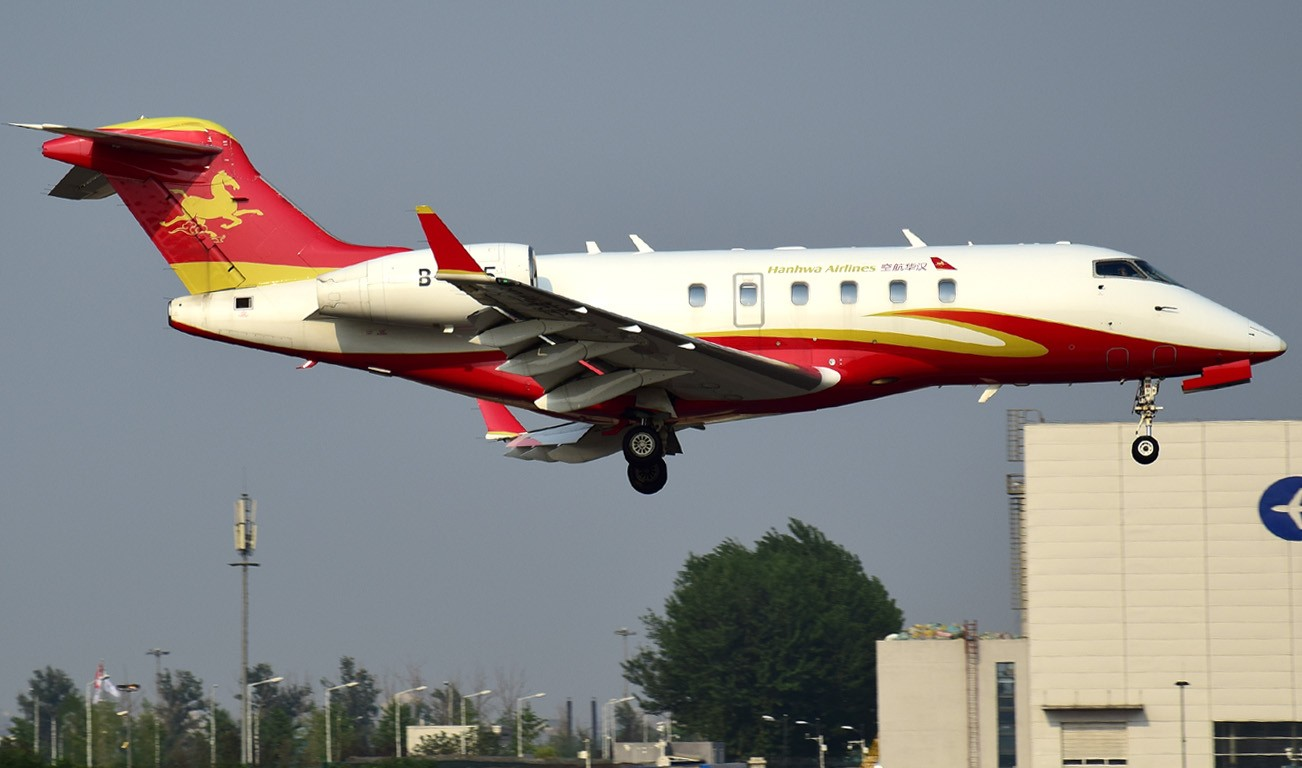 Re:[原创]天气不太好之十八右跑道 BOMBARDIER CL300 B-8115 中国北京首都国际机场