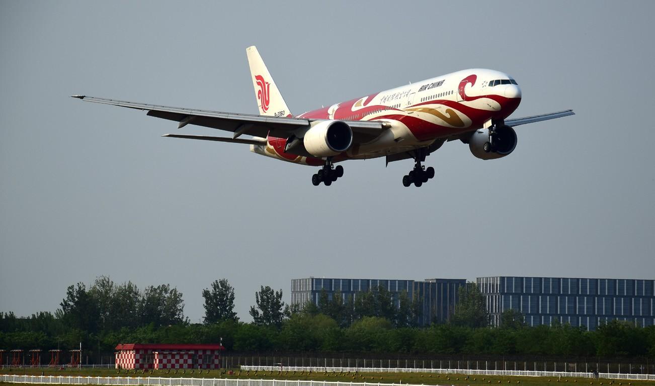 Re:[原创]天气不太好之十八右跑道 BOEING 777-200 B-2060 中国北京首都国际机场