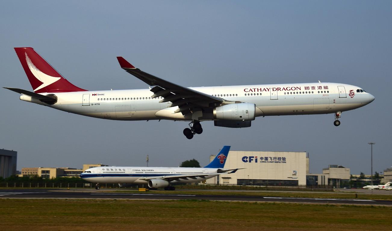 Re:[原创]天气不太好之十八右跑道 AIRBUS A330-300 B-HYQ 中国北京首都国际机场