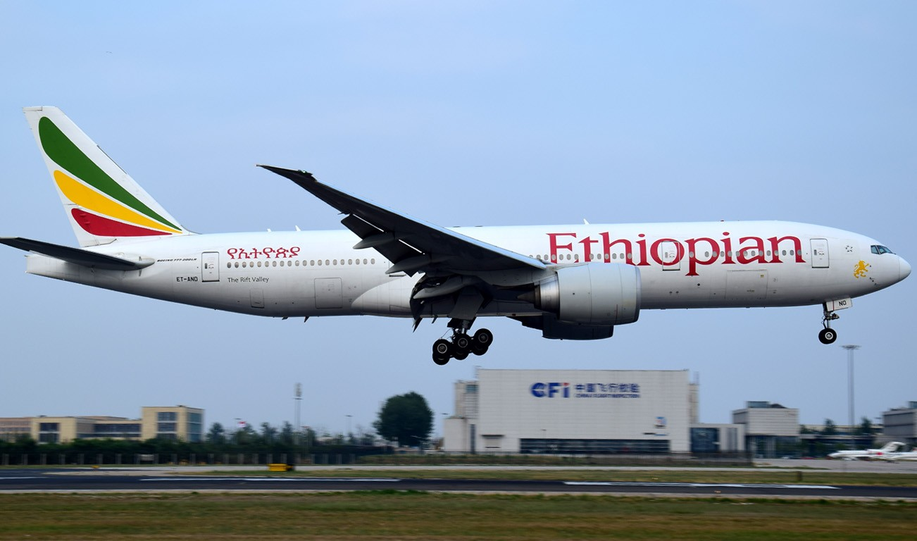Re:[原创]天气不太好之十八右跑道 BOEING 777-200LR ET-AND 中国北京首都国际机场