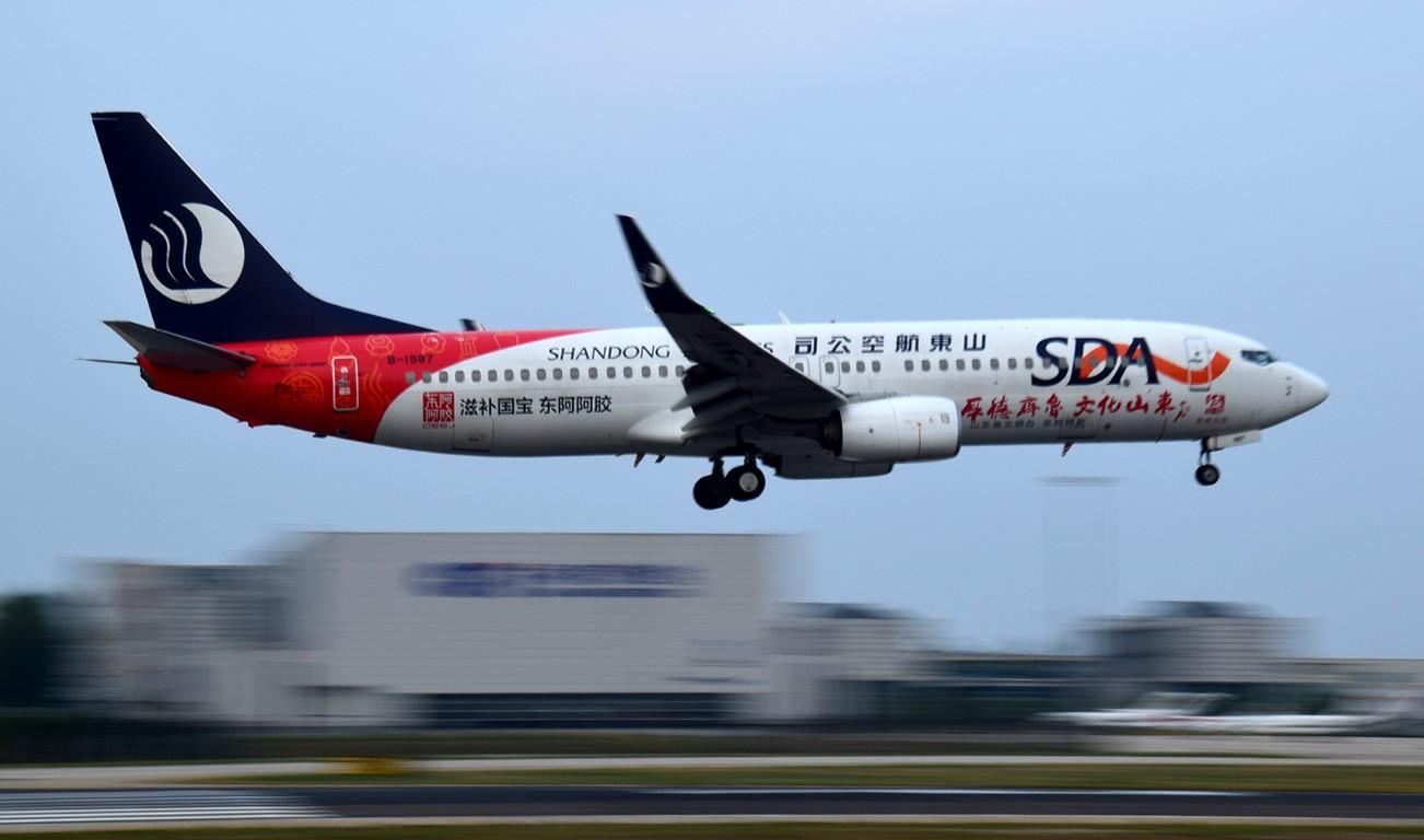 Re:[原创]天气不太好之十八右跑道 BOEING 737-800 B-1987 中国北京首都国际机场