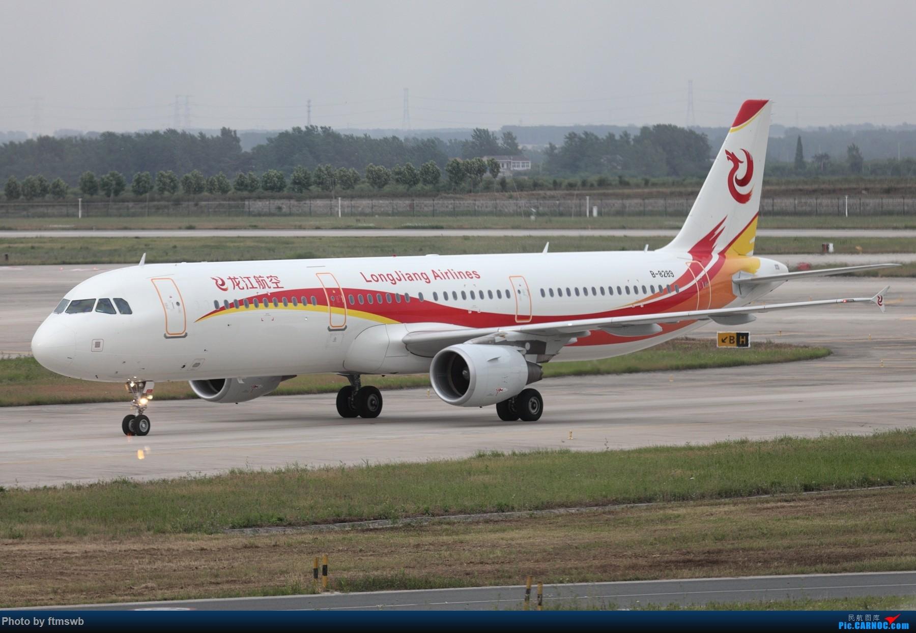 [原创]龙江航空A321 AIRBUS A321-200 B-8289 合肥新桥国际机场