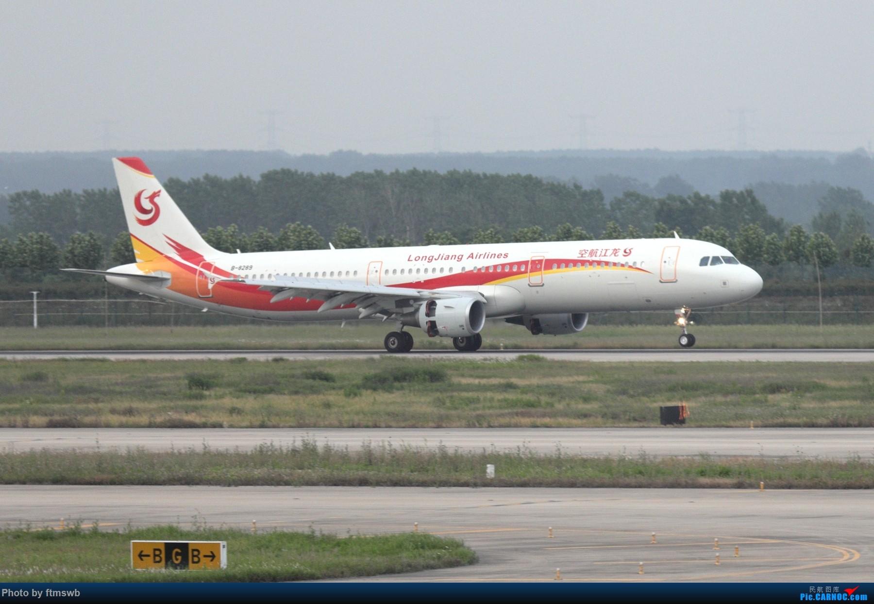 Re:[原创]龙江航空A321 AIRBUS A321-200 B-8289 合肥新桥国际机场