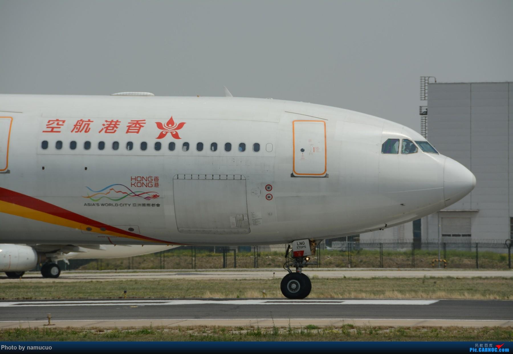 Re:[原创]【PEK】【专题】【正面照、大头照系列】比比谁最美(有个悲催的家伙等了半天返回了) AIRBUS A330-300 B-LNO