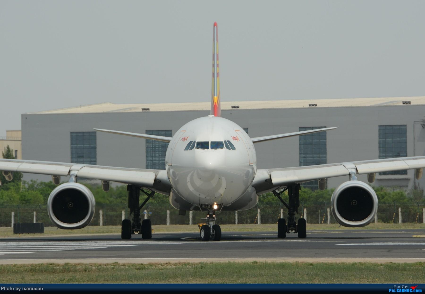 Re:[原创]【PEK】【专题】【正面照、大头照系列】比比谁最美(有个悲催的家伙等了半天返回了) AIRBUS A330-300 B-5972