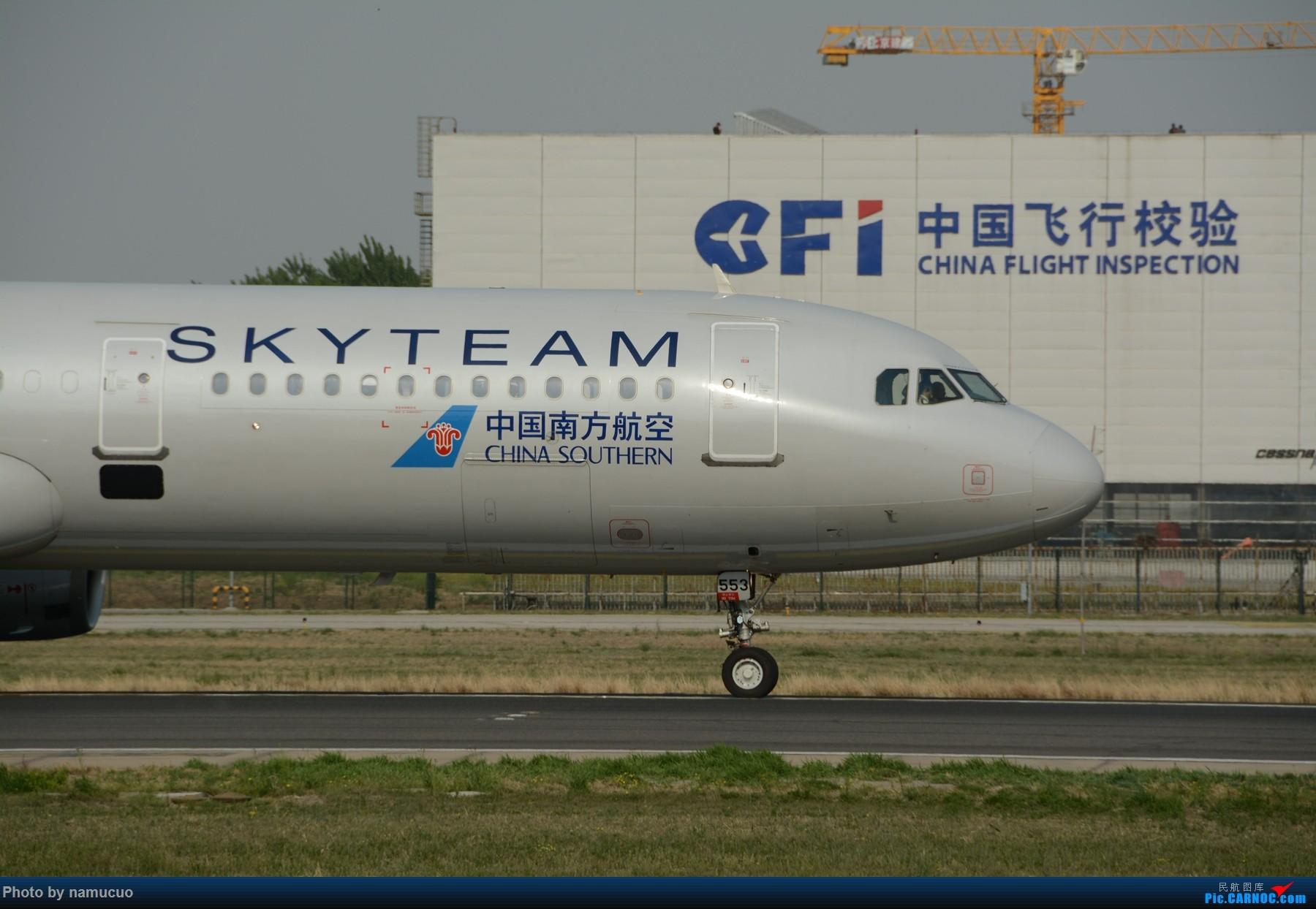 Re:[原创]【PEK】【专题】【正面照、大头照系列】比比谁最美(有个悲催的家伙等了半天返回了) AIRBUS A321-200 B-6553