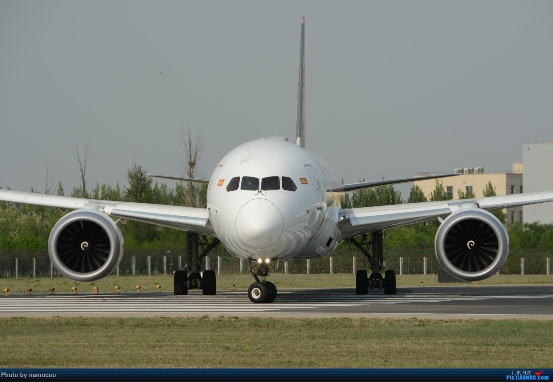 Re:[原创]【PEK】【专题】【正面照、大头照系列】比比谁最美(有个悲催的家伙等了半天返回了) BOEING 787-9 B-7880