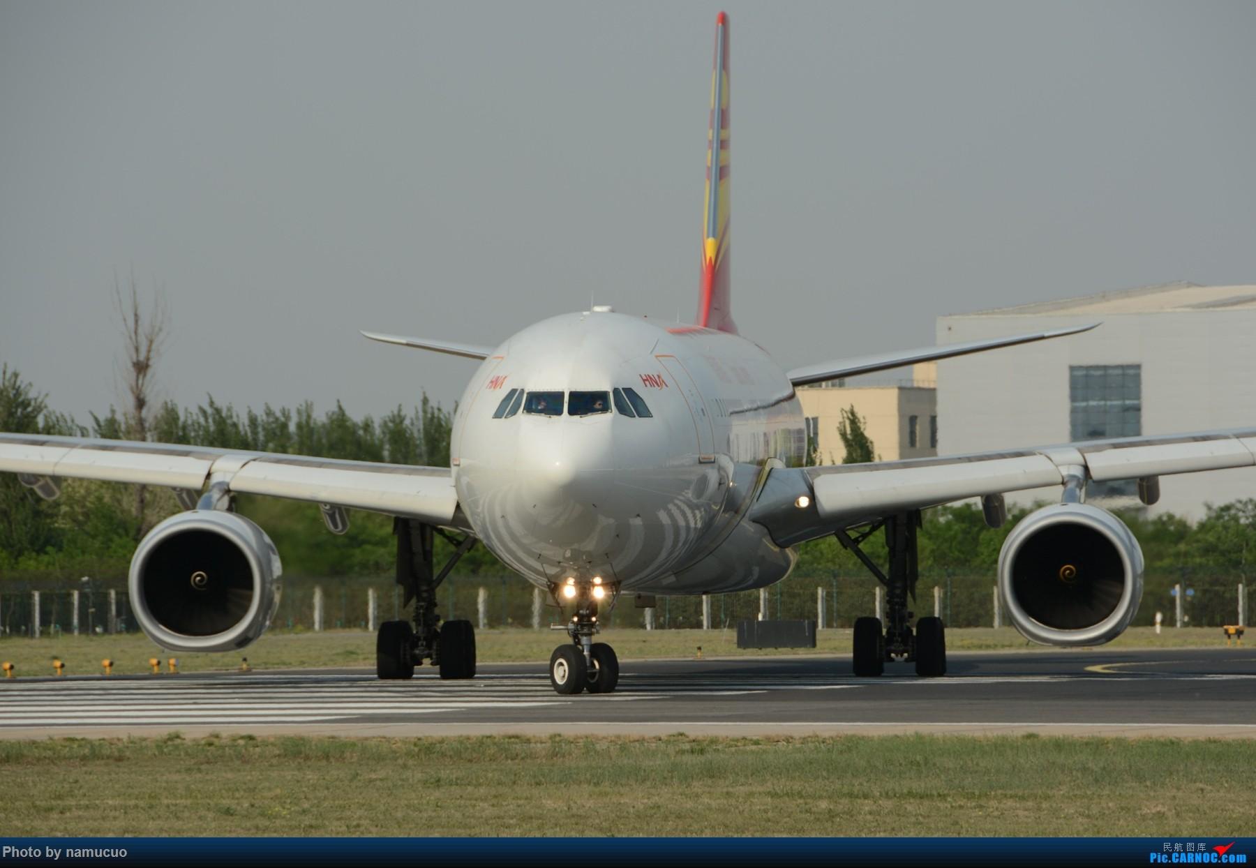Re:[原创]【PEK】【专题】【正面照、大头照系列】比比谁最美(有个悲催的家伙等了半天返回了) AIRBUS A330-300 B-5950