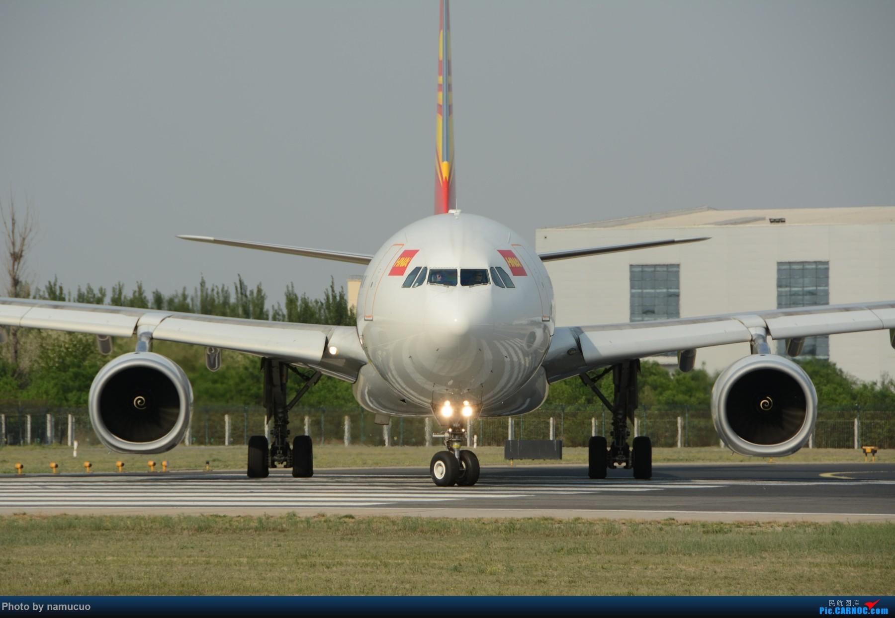 Re:[原创]【PEK】【专题】【正面照、大头照系列】比比谁最美(有个悲催的家伙等了半天返回了) AIRBUS A330-200 B-5963