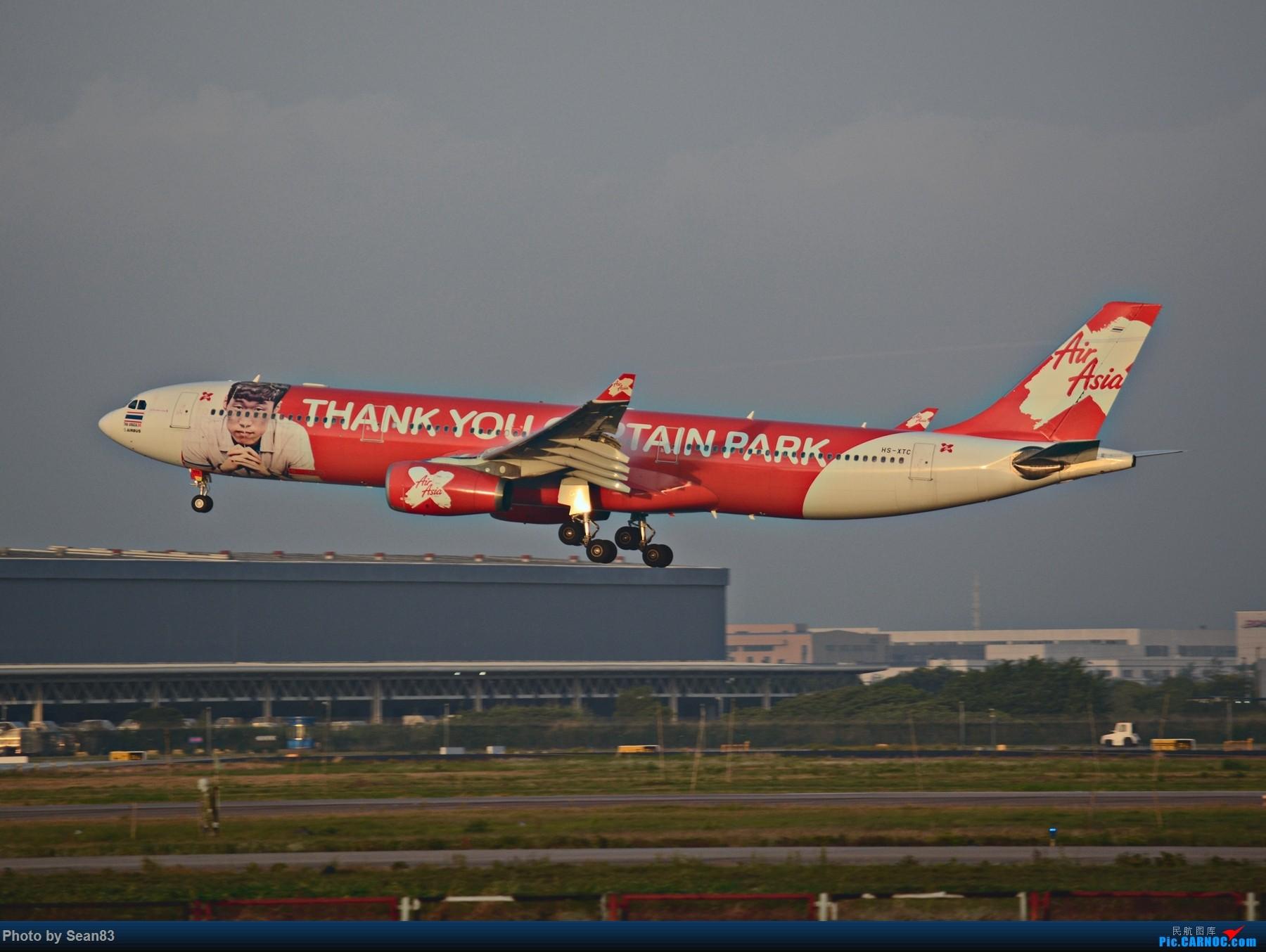 [原创](PVG1800*)亚航 朴队长彩绘 清晨降落,有大头照 AIRBUS A330-300 HS-XTC 上海浦东国际机场