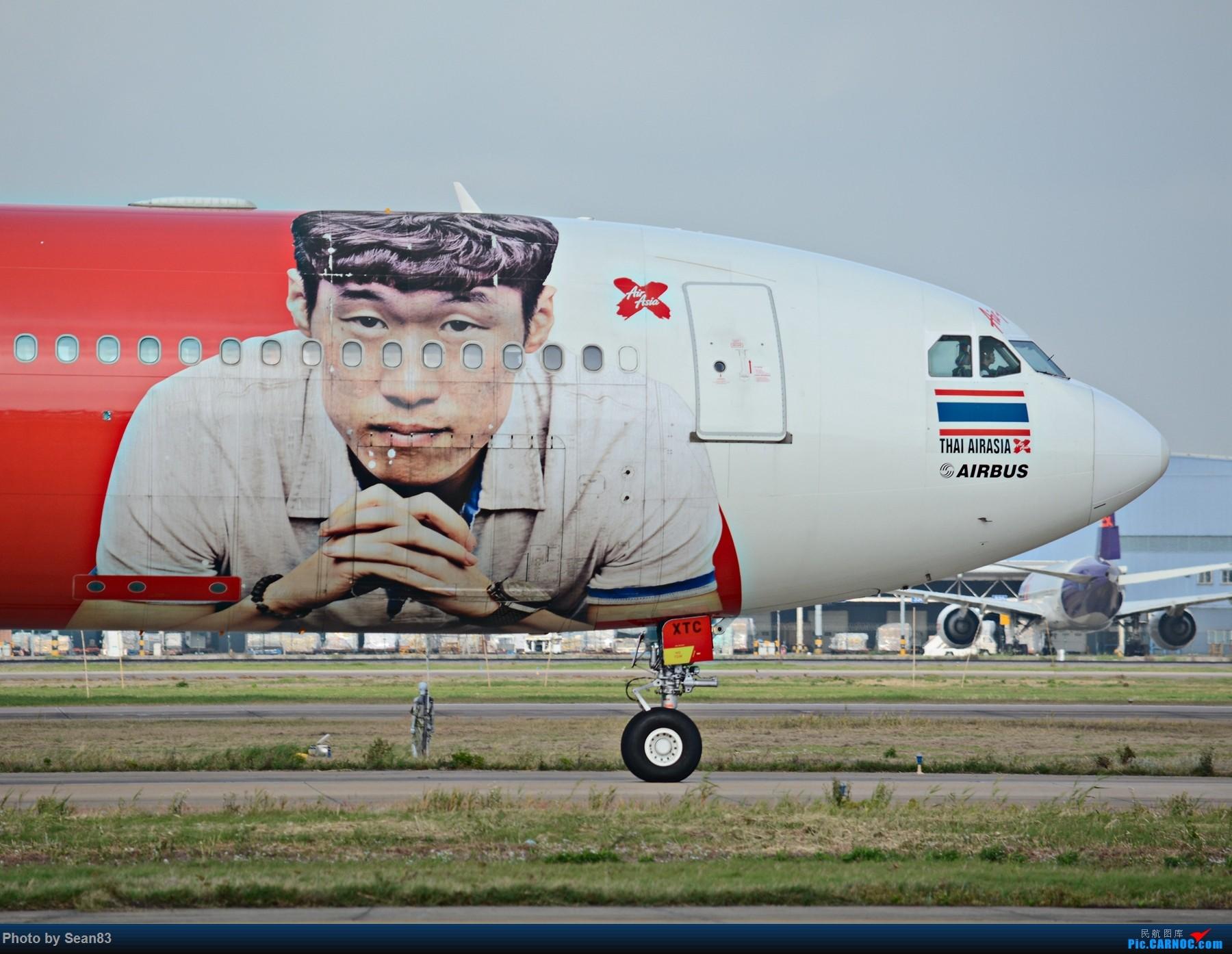 Re:[原创](PVG1800*)亚航 朴队长彩绘 清晨降落,有大头照 AIRBUS A330-300 HS-XTC 上海浦东国际机场