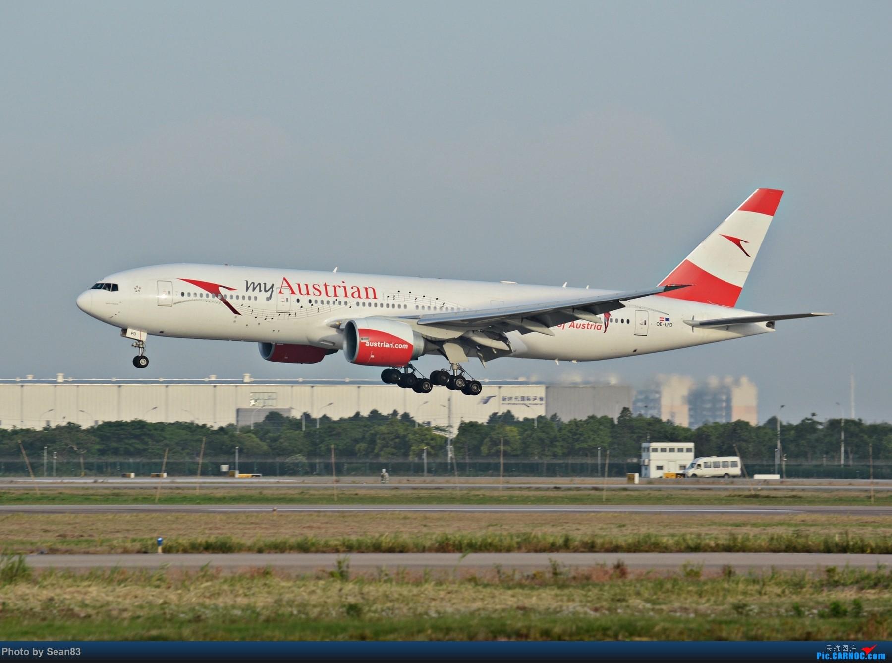 [原创](PVG1080*) 奥地利 蓝色多瑙河 彩绘降落 BOEING 777-200ER OE-LPD 上海浦东国际机场