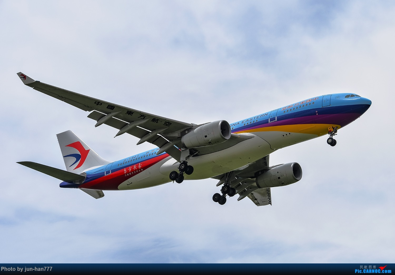 [原创]东方头条 AIRBUS A330-200 B-5943