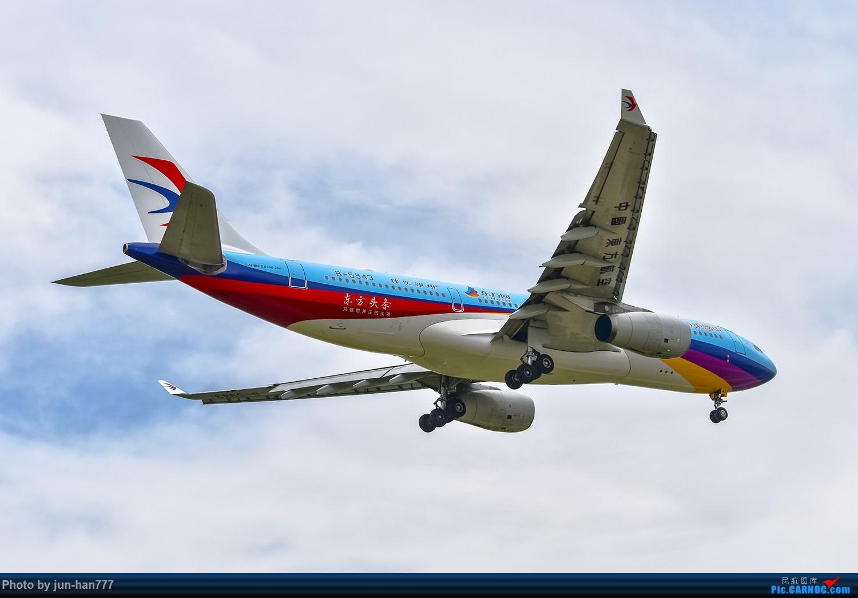 Re:[原创]东方头条 AIRBUS A330-200 B-5943