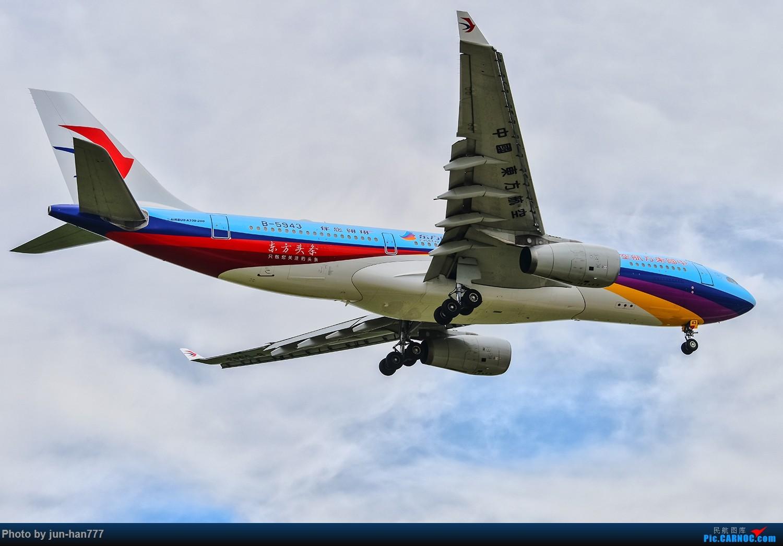"""Re:[原创][一图党] 中国东方航空 B-5943 A330-200 """"东方网""""彩绘 1800*1200 AIRBUS A330-200 B-5943"""