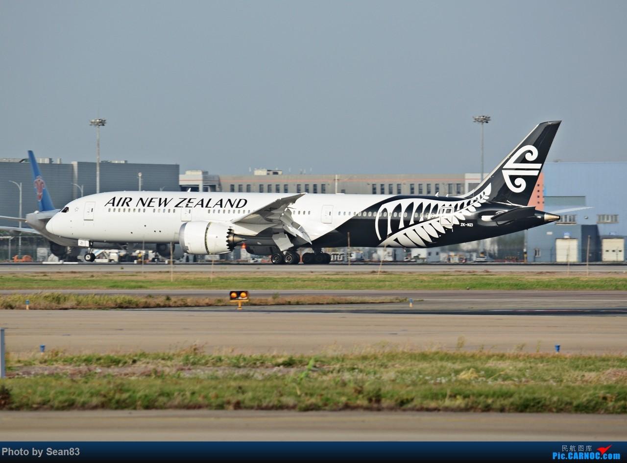 Re:[原创](PVG 1280*) 全程闪单灯 新西兰降落 BOEING 787-9 ZK-NZI 上海浦东国际机场
