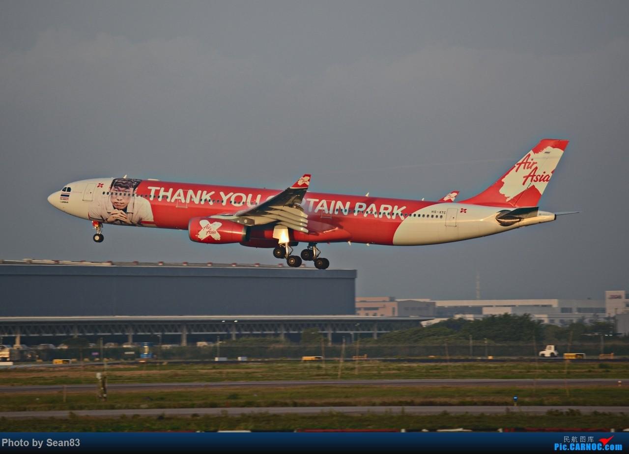 (PVG1280*) 浦东早班机 AIRBUS A330-300 HS-XTC 上海浦东国际机场
