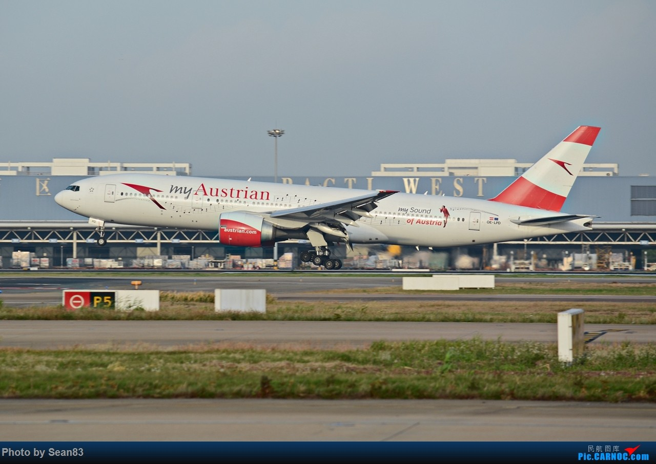Re:[原创](PVG1280*) 浦东早班机 BOEING 777-200ER OE-LPD 上海浦东国际机场