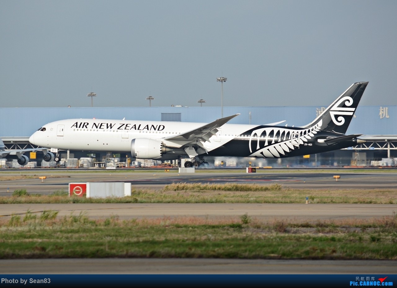 Re:[原创](PVG1280*) 浦东早班机 BOEING 787-9 ZK-NZI 上海浦东国际机场