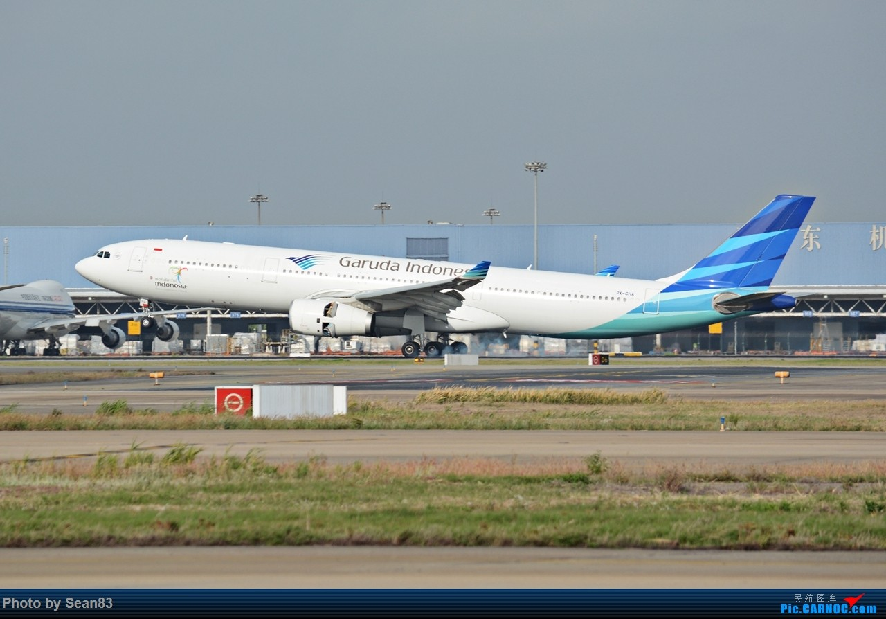 Re:[原创](PVG1280*) 浦东早班机 AIRBUS A330-200 PK-GHA 上海浦东国际机场