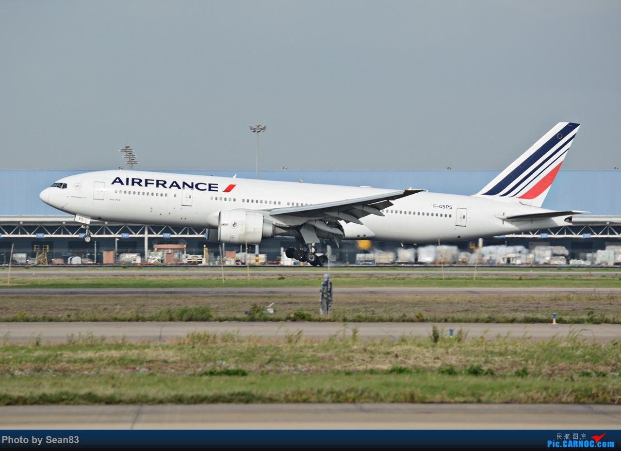 Re:[原创](PVG1280*) 浦东早班机 BOEING 777-200ER F-GSPS 上海浦东国际机场