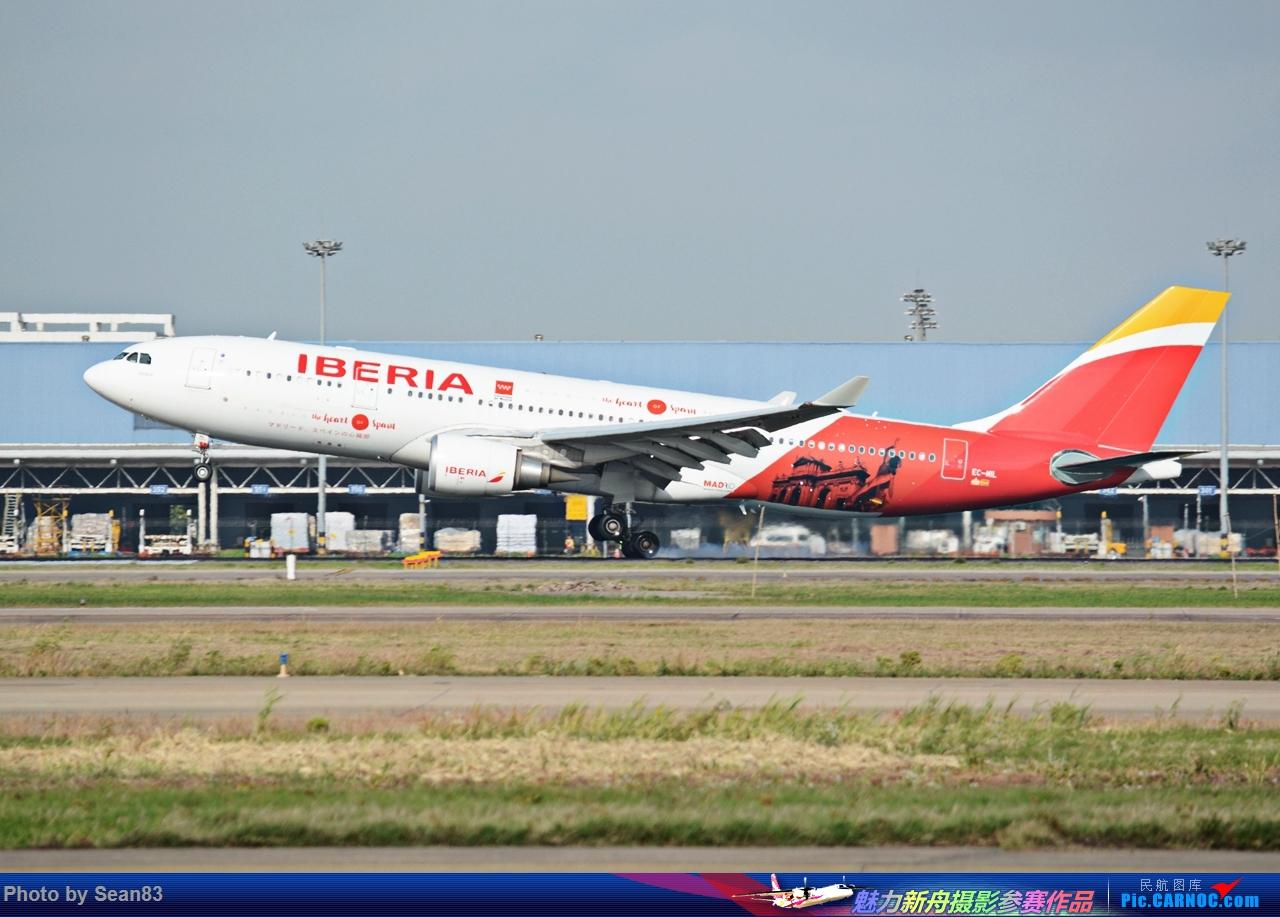 Re:[原创](PVG1280*) 浦东早班机 AIRBUS A330-200 EC-MIL 上海浦东国际机场