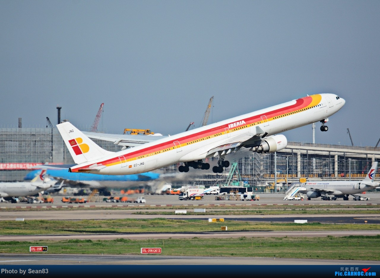 Re:[原创](PVG1280*) 浦东早班机 AIRBUS A340-600 EC-JNQ 上海浦东国际机场