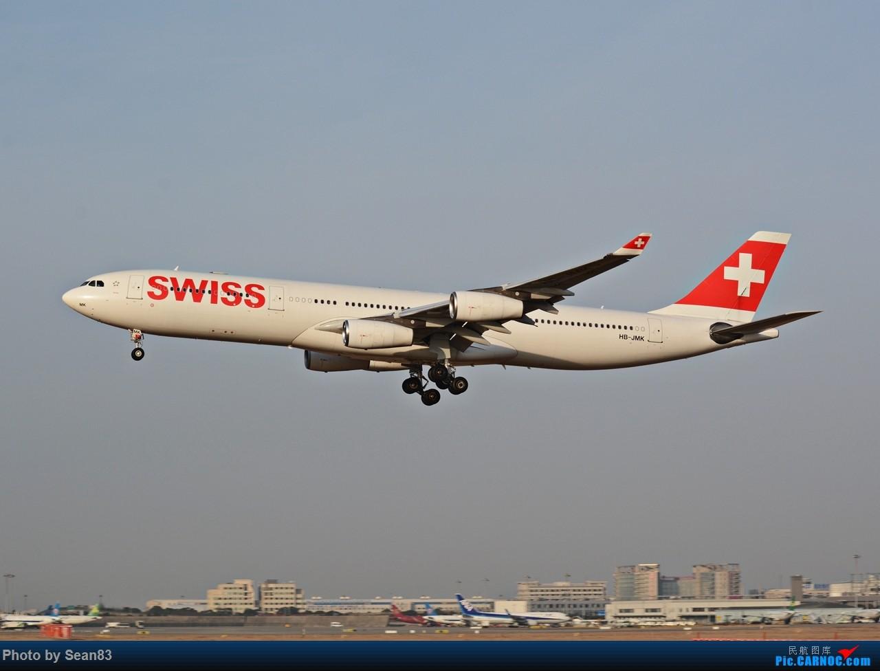 Re:(PVG1280*) 浦东早班机 AIRBUS A340-300 HB-JBK 上海浦东国际机场