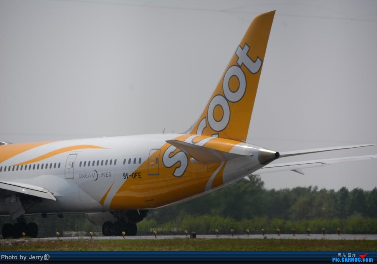 Re:[原创][SHE]5.3沈阳桃仙机场拍机,第一次拍到长荣 BOEING 787-8 9V-OFE 沈阳桃仙国际机场