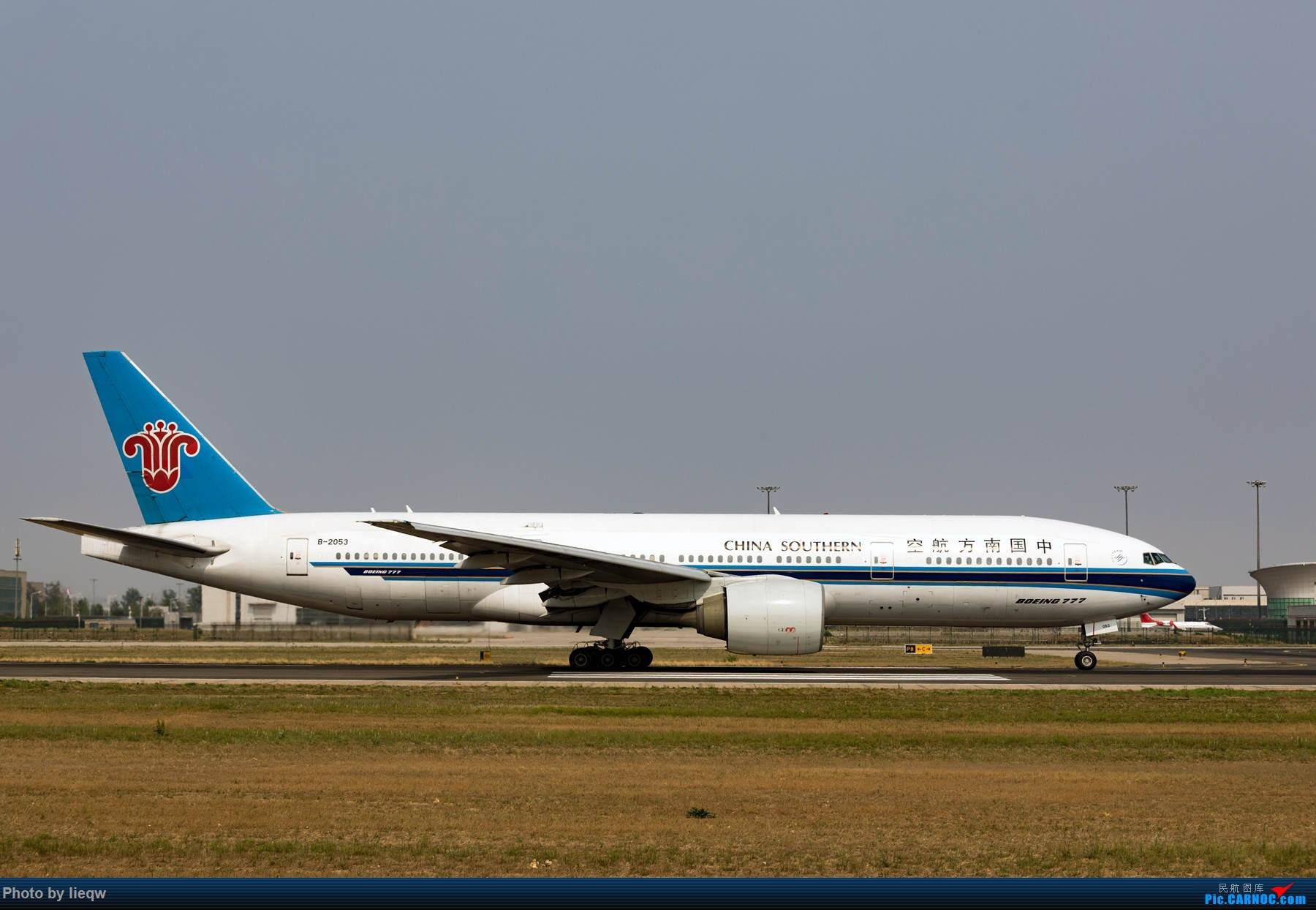 [原创]【PEK】即将退役的南航777-200(B-2053) BOEING 777-200 B-2053 中国首都国际机场