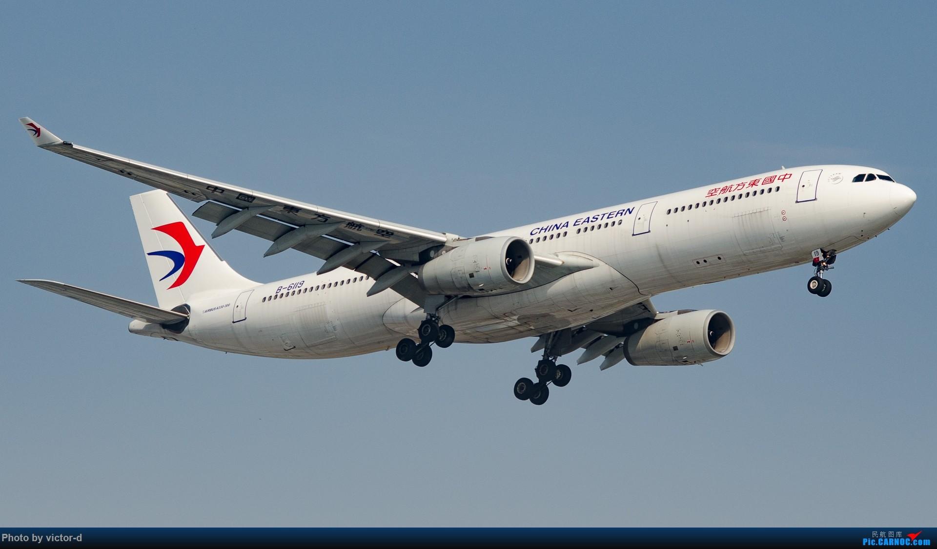 Re:[原创]【上海】拍机记录帖-记录这些年拍到的飞机 AIRBUS A330-300 B-6119 中国上海虹桥国际机场