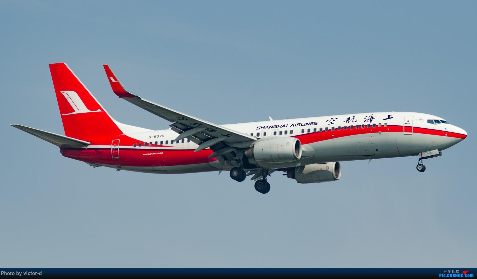 Re:[原创]【上海飞友会】拍机记录帖-记录这些年拍到的飞机-不定期更新 BOEING 737-800 B-5370 中国上海虹桥国际机场