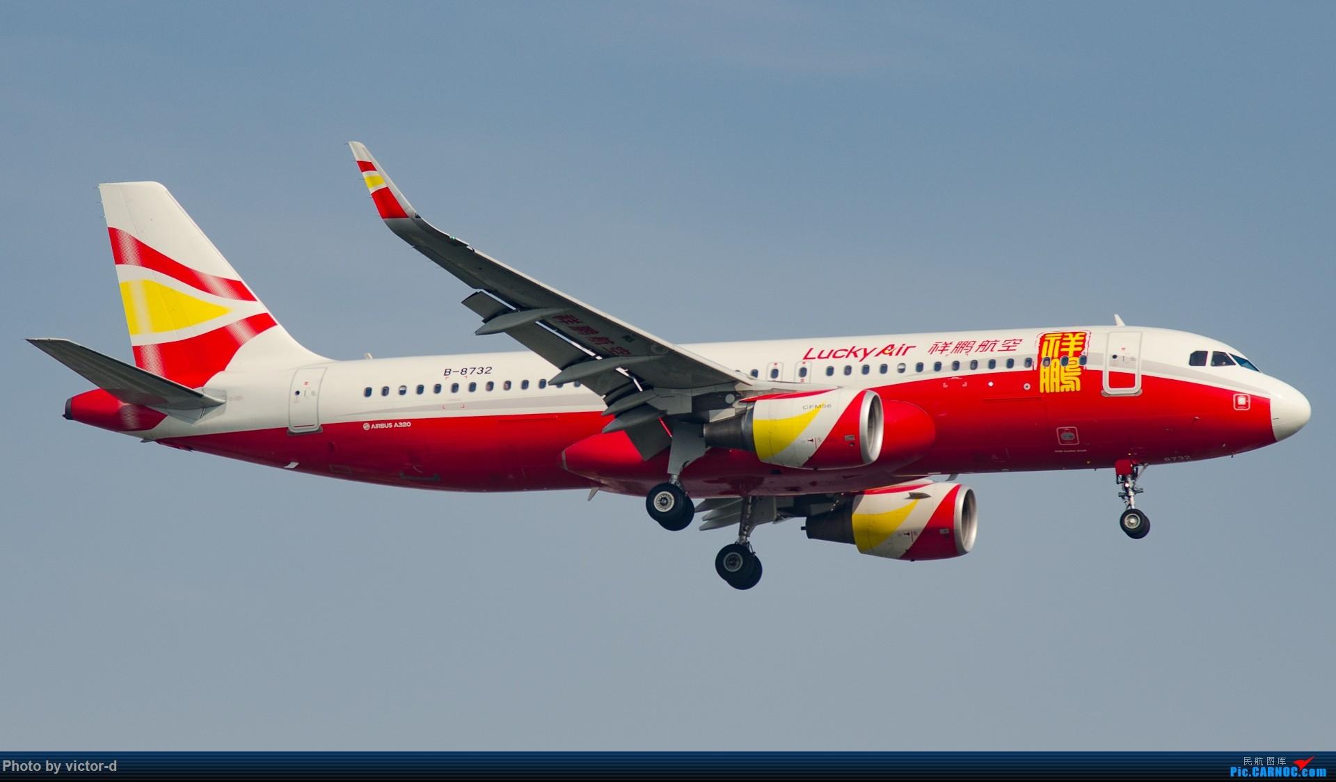 Re:[原创]【上海飞友会】拍机记录帖-记录这些年拍到的飞机-不定期更新 AIRBUS A320-200 B-8732 中国上海虹桥国际机场