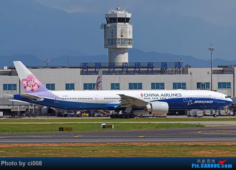 華 航 藍 鯨 ,預計今天C i - 527 / 1 6 : 4 5 抵達深圳 BOEING 777-300ER B-18007 台北桃园国际机场