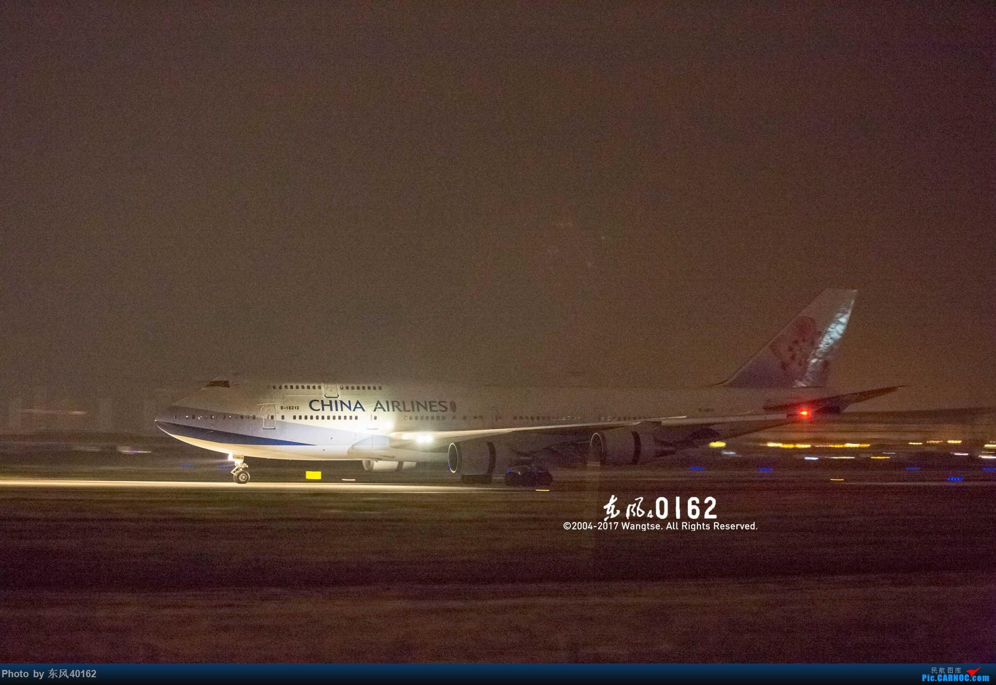 [原创][宁波栎社] B-18212 BOEING 747-409 B-18212 宁波栎社机场