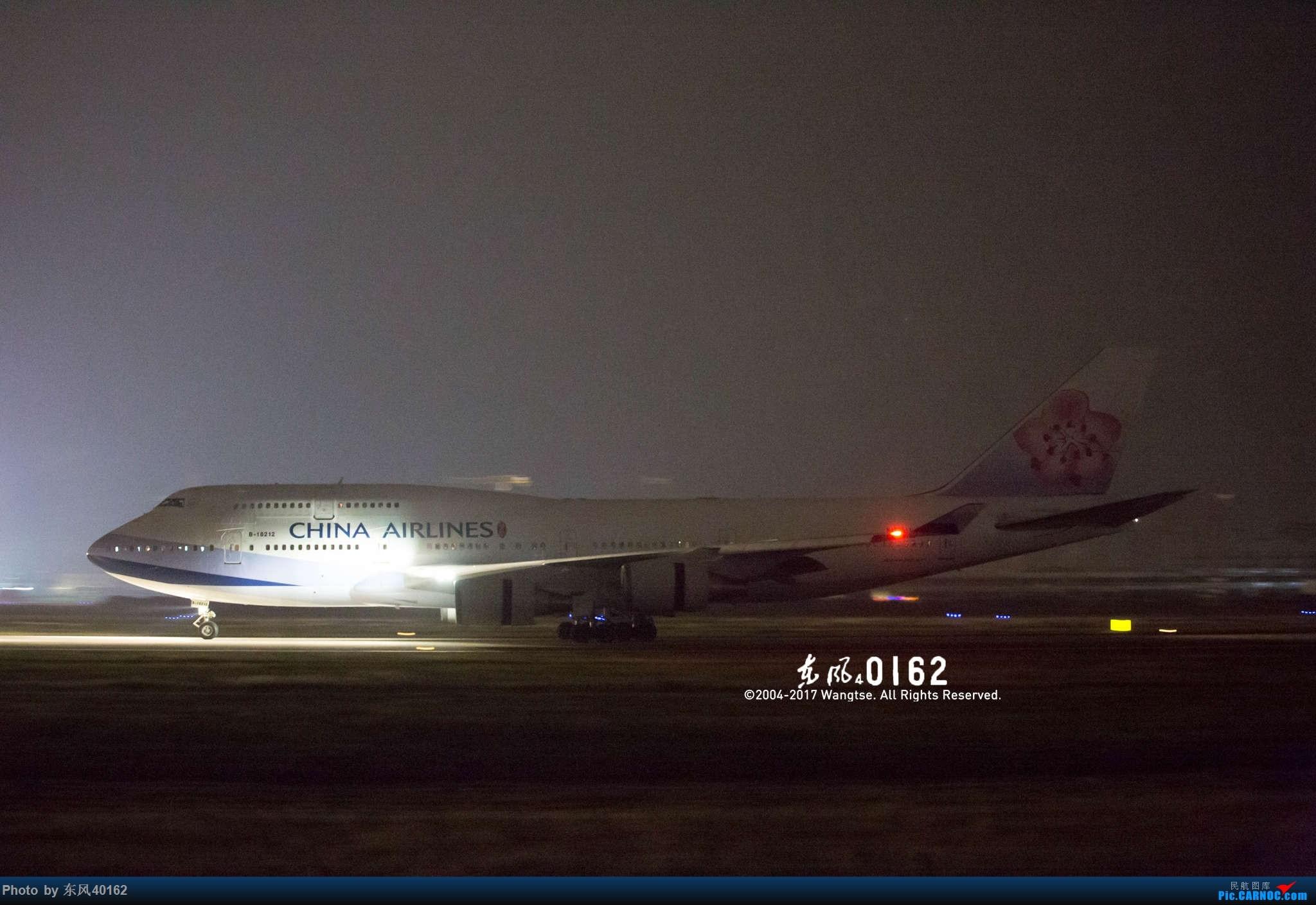 Re:[原创][宁波栎社] B-18212 BOEING 747-400 B-18212 中国宁波栎社国际机场