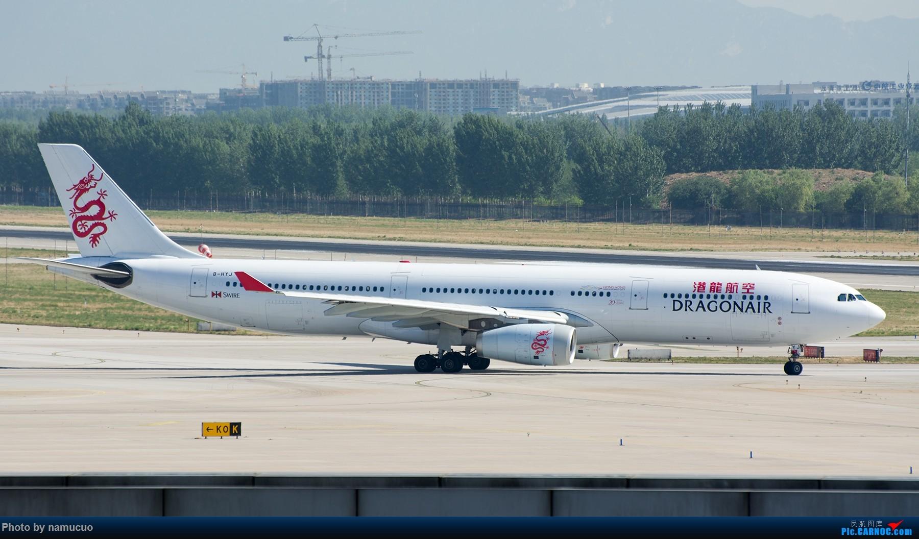 Re:【PEK】早起的鸟儿有虫吃,T3东十小时的守候,拍到N多好货,还偶遇美女飞友。。。【已更四发、卡狗】 AIRBUS A330-300 B-HYJ