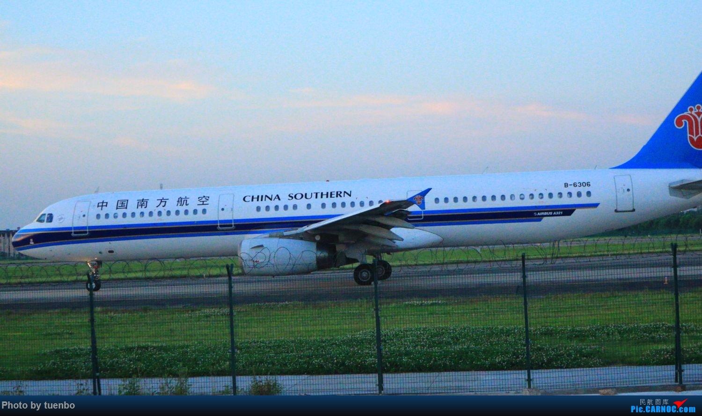 Re:[原创]【宁波飞友】宁波栎社机场仅有的几架大飞机 AIRBUS A320-200