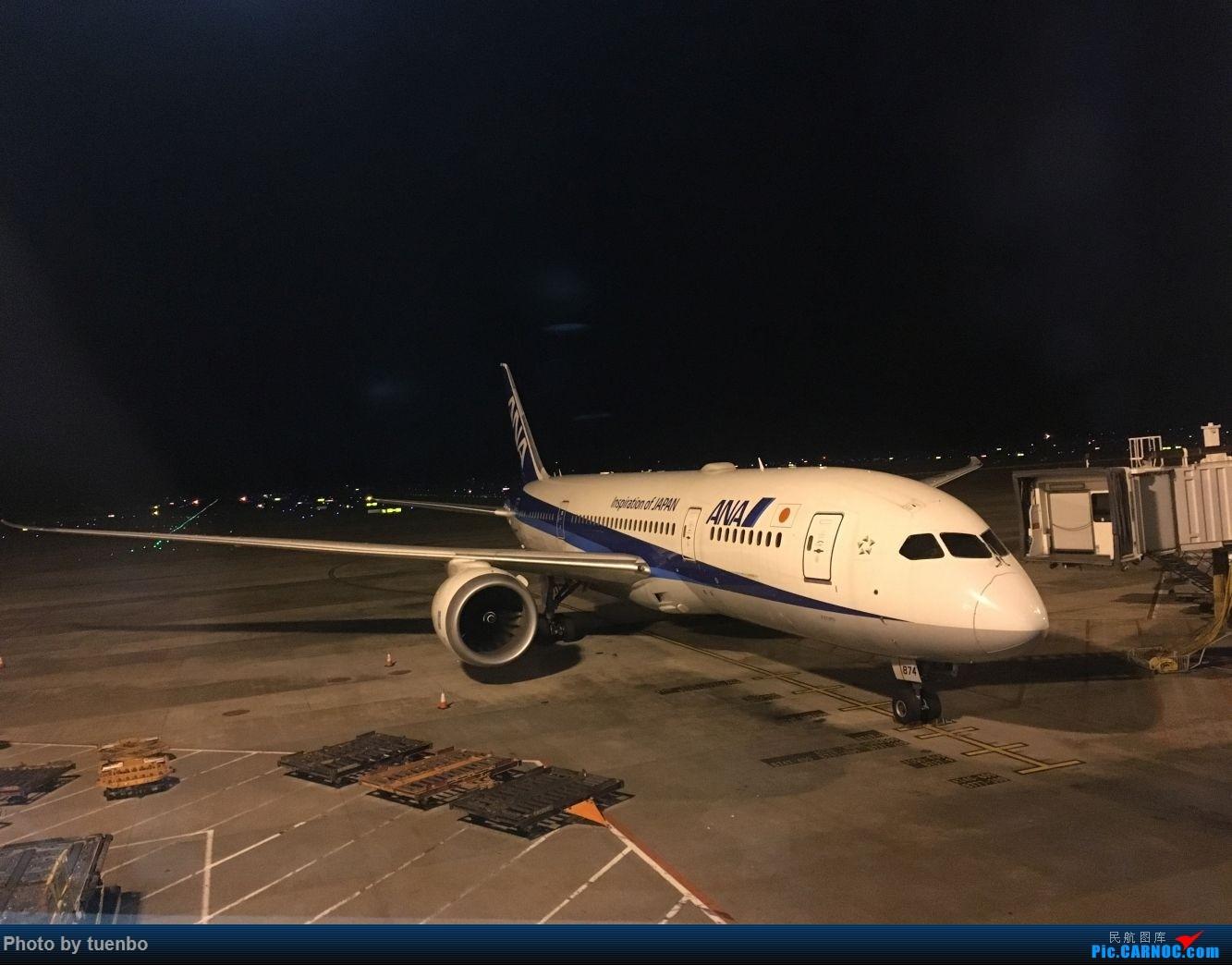 Re:[原创]【宁波飞友】宁波栎社机场仅有的几架大飞机 BOEING 787