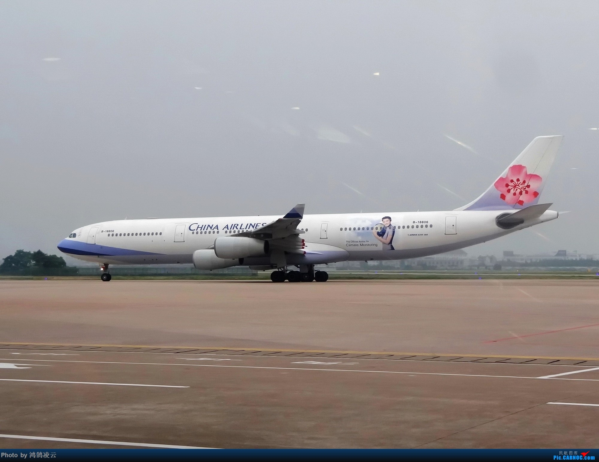 Re:[原创]【宁波飞友】宁波栎社机场仅有的几架大飞机 AIRBUS A340-300 B-18806 中国宁波栎社国际机场