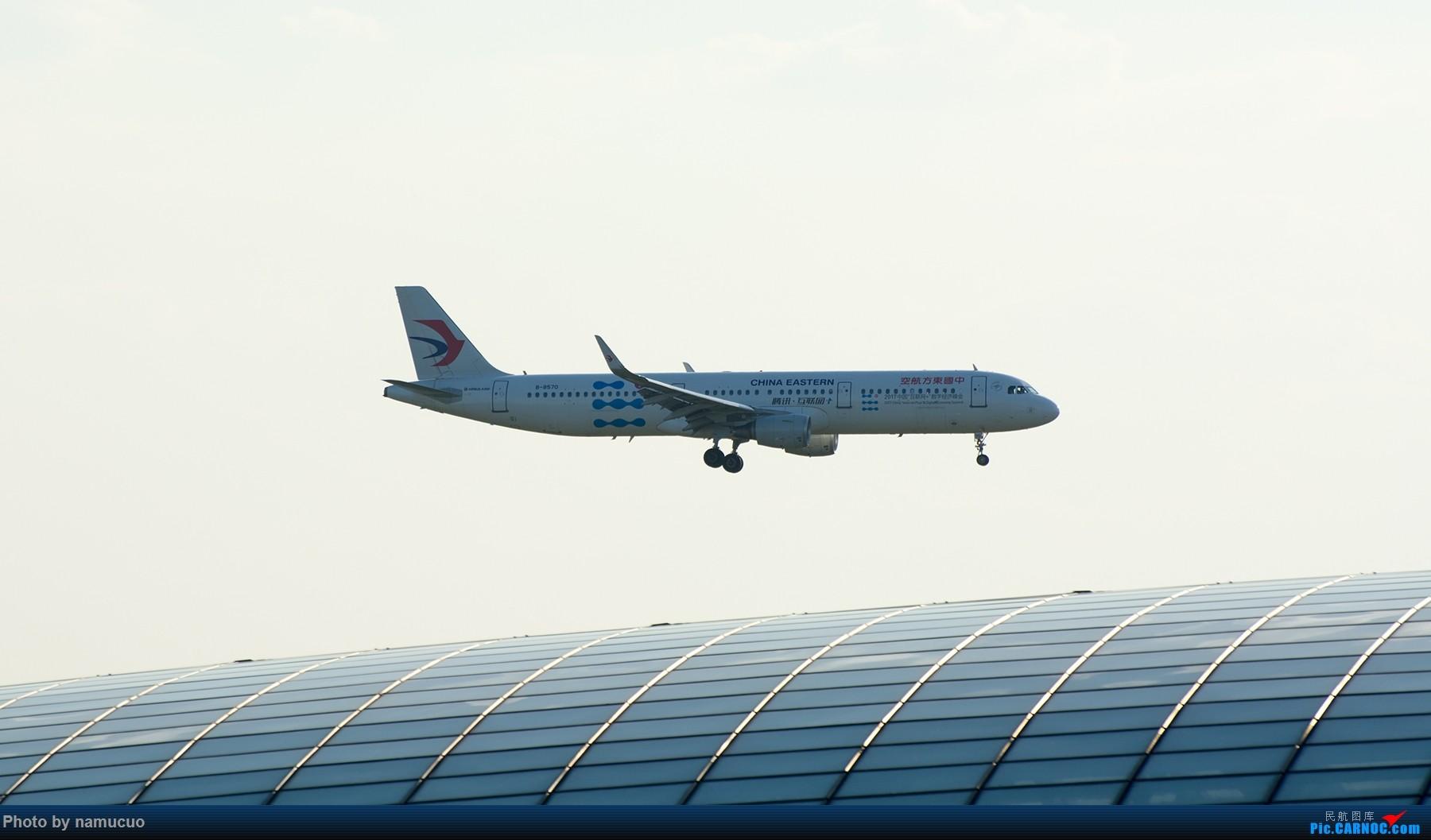 Re:[原创]【PEK】【专题】降落在穹顶之上(二)这次没有柳絮 AIRBUS A321-200 B-8570