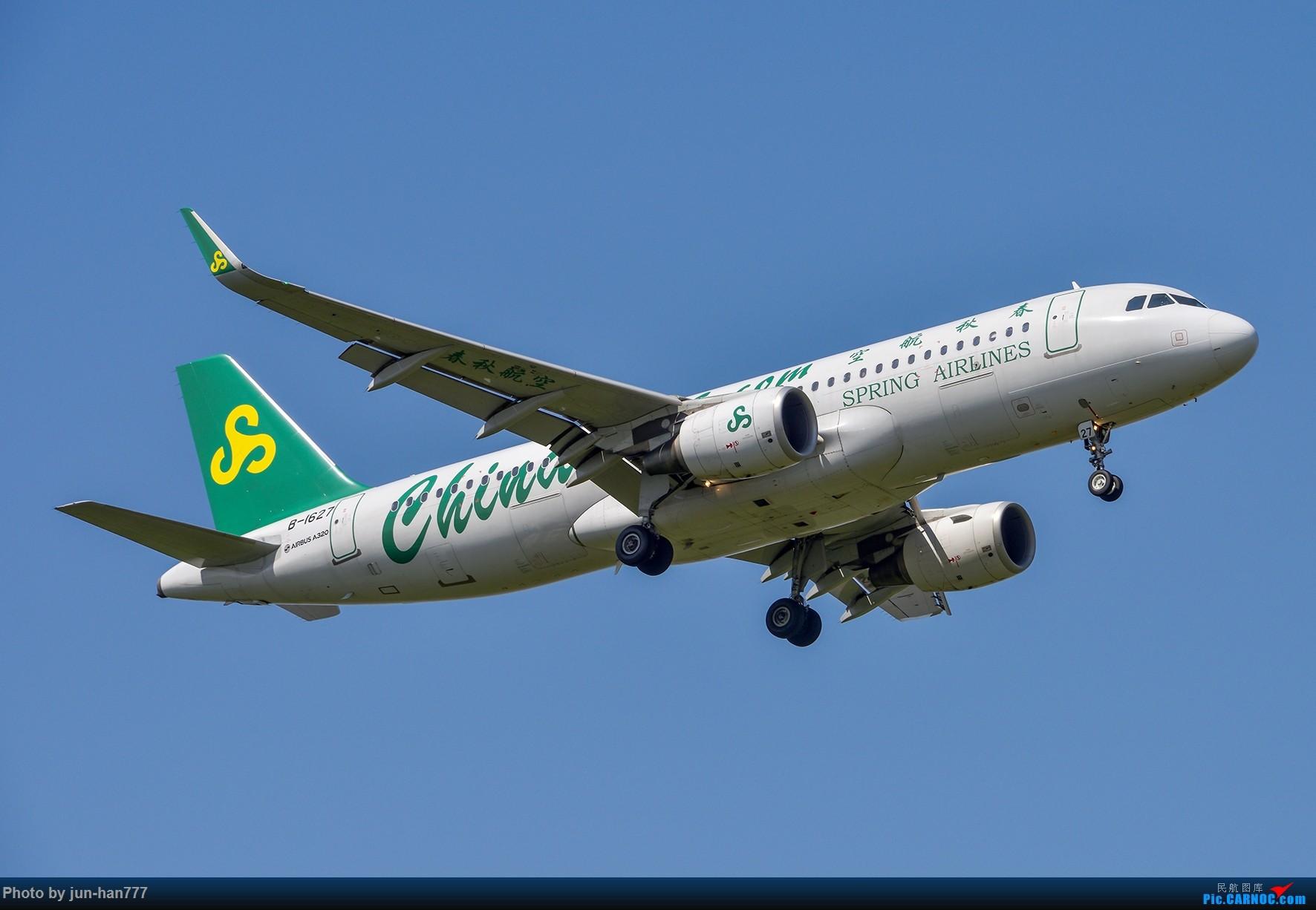Re:[原创]PVG 很是有点伤感也许以后不会再常来拍机了 AIRBUS A320-200 B-1627