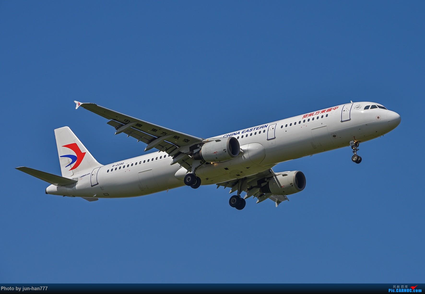 Re:[原创]PVG 很是有点伤感也许以后不会再常来拍机了 AIRBUS A321-200 B-2290