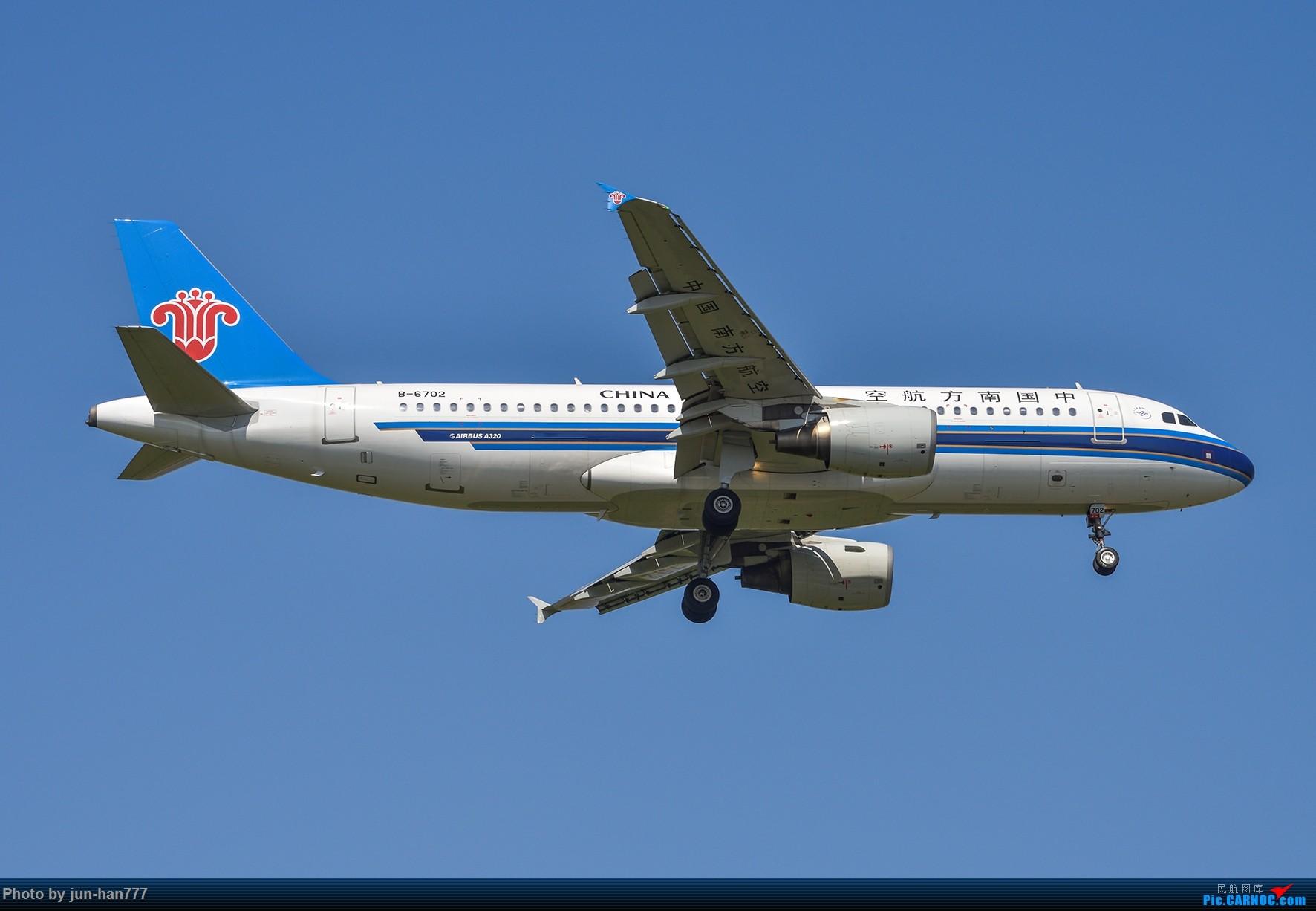 Re:[原创]PVG 很是有点伤感也许以后不会再常来拍机了 AIRBUS A320-200 B-6702